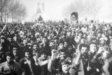 The Ignored Role of Cultural Elements of the Islamic Revolution of Iran