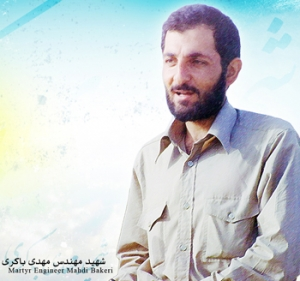 Biography of  martyr Mehdi Bakeri