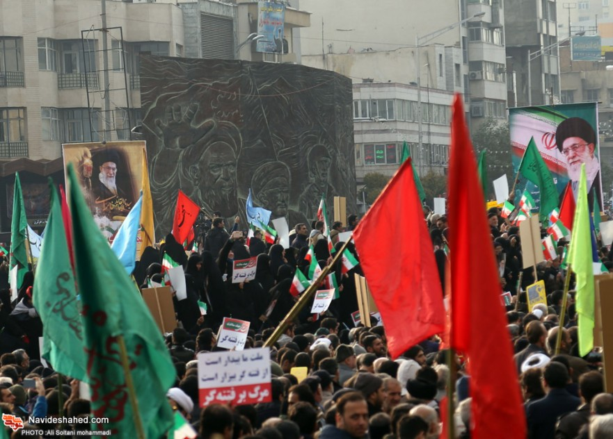 Tehran Hosts Massive Pro-Establishment Rally