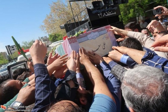 The funeral Ceremony of the shrine defender martyr